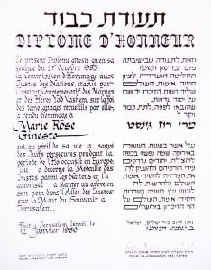 Diplôme d'honneur de Marie-Rose Gineste délivré par la Commission des Justes
